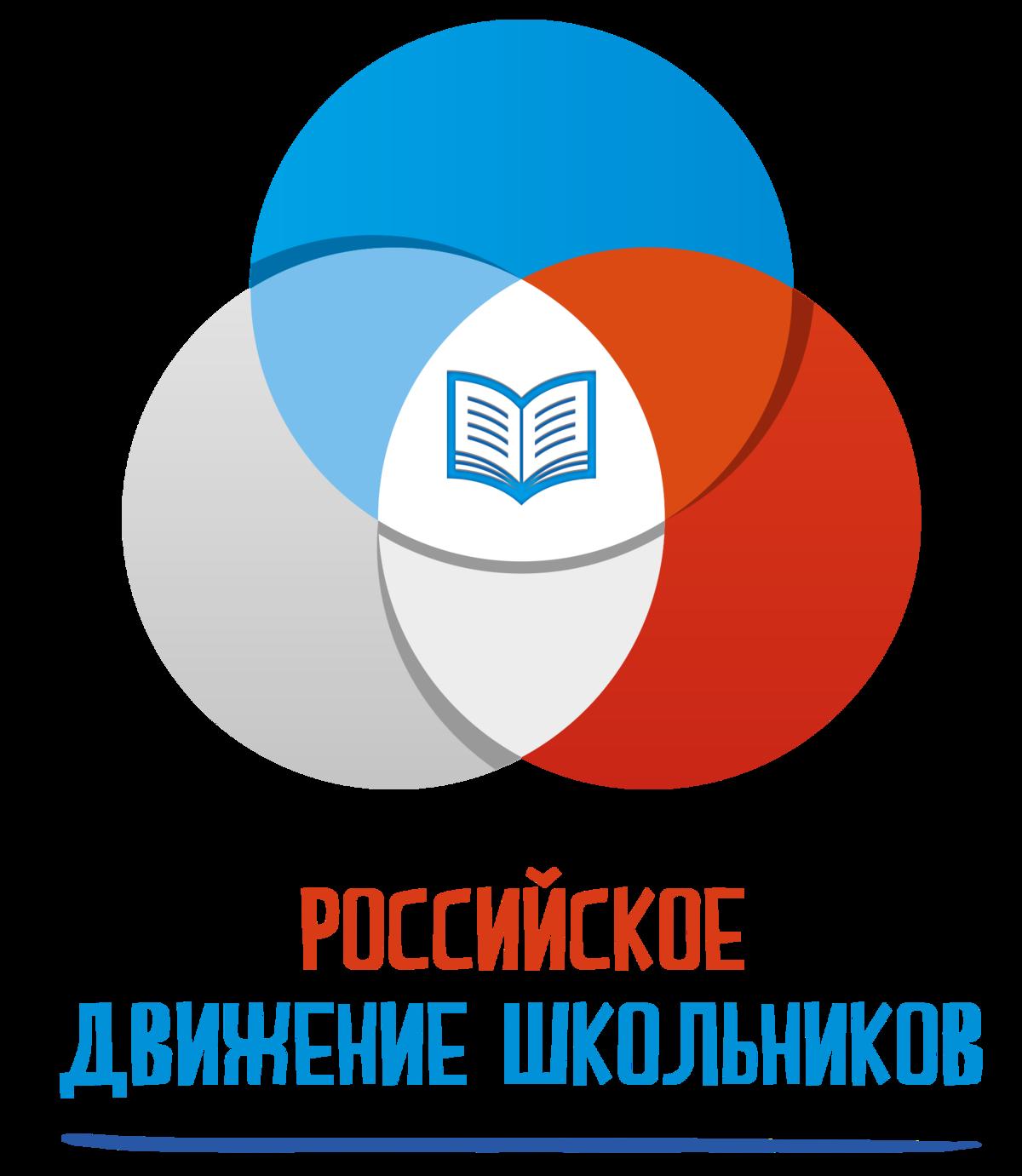 Логотип РДШ
