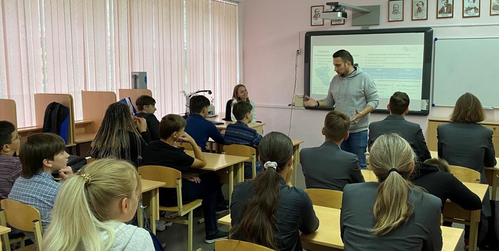 Образовательный интенсив кузбасских центров Фонда Андрея Мельниченко